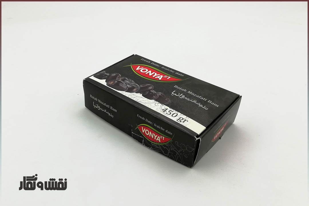 چاپ جعبه خرما و رطب