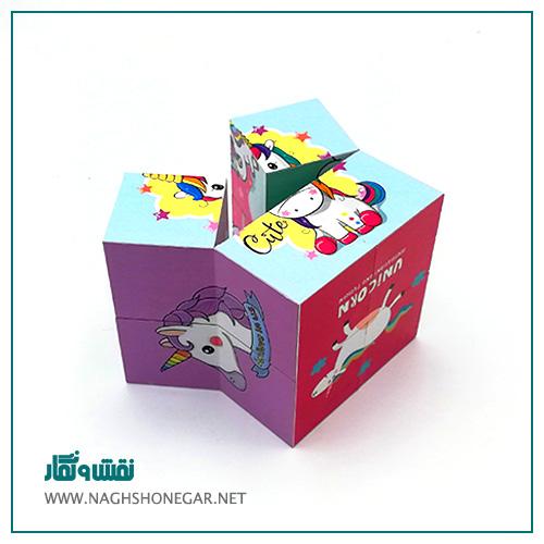 روبیک عکس کارتونی-روبیک تبلیغاتی