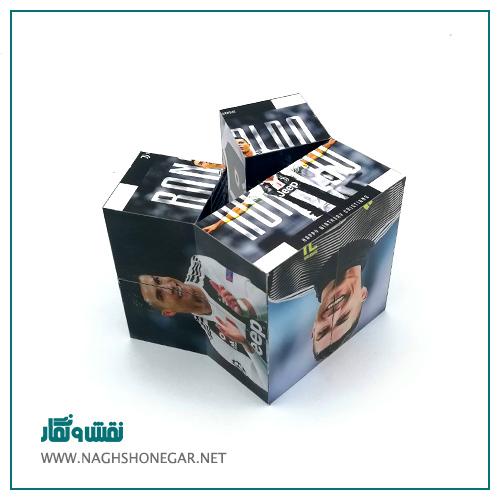 روبیک تبلیغاتی - آموزش ساخت روبیک عکس