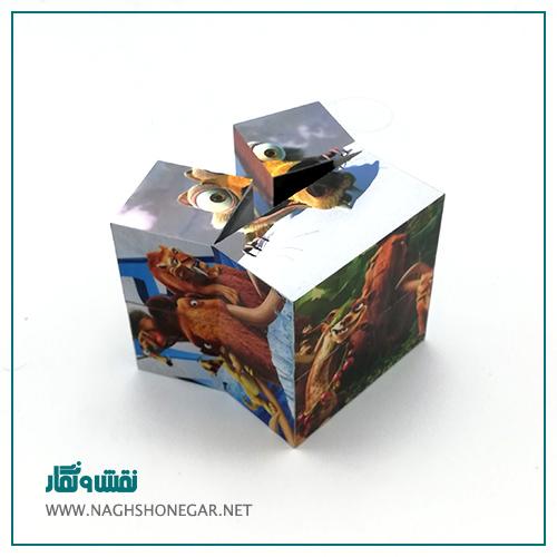 روبیک عکس های شما - روبیک تبلیغاتی