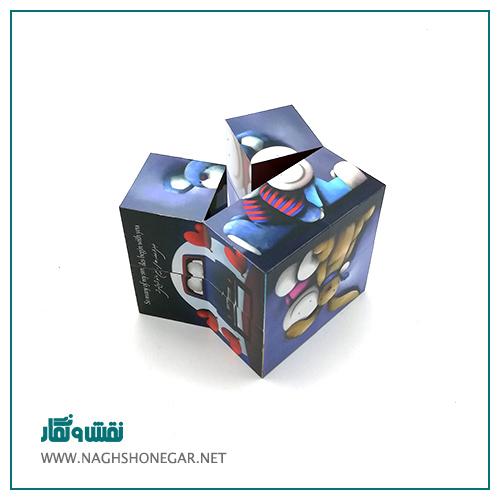 روبیک هدیه - روبیک عکس های شما