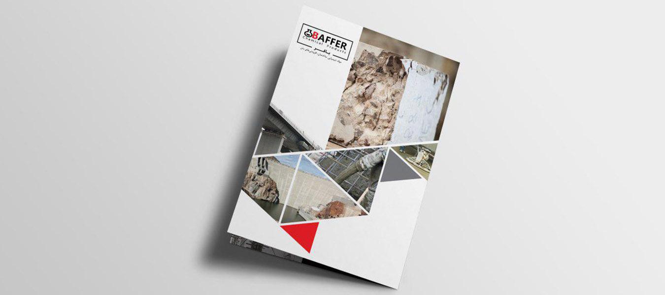 چاپ-کاتالوگ-حرفه ای-،-موسسه تخصصی طراحی و چاپ نقش و نگار